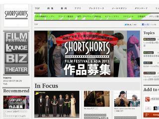 Short Shorts Film Festival